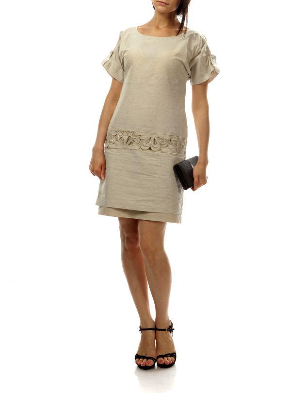 Цельнокроеное Платье С Доставкой
